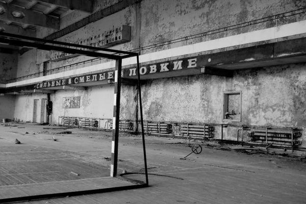 Спортивный зал в Припяти.