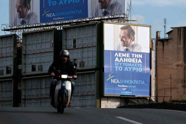 Если греческим политикам вновь не удастся договориться между собой (это, как показывает практика, происходит с завидной регулярностью), то Элладу ждет новый виток политической нестабильности и второй тур выборов уже в феврале.