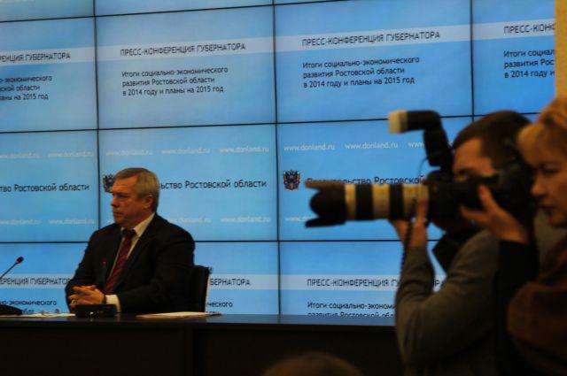 Губернатор Василий Голубев дал традиционную пресс-конференцию по итогам 2014 года