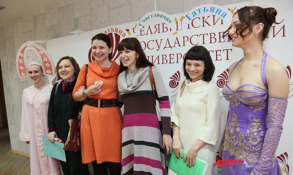 Фото с Татьянами