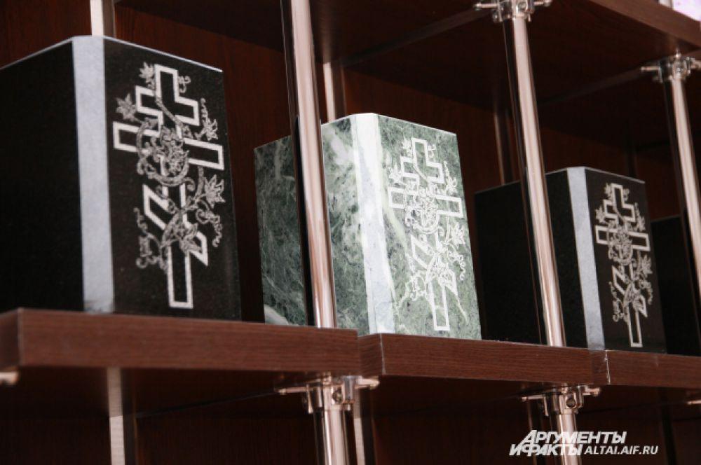 В крематории большой выбор урн на разный вкус и кошелек.