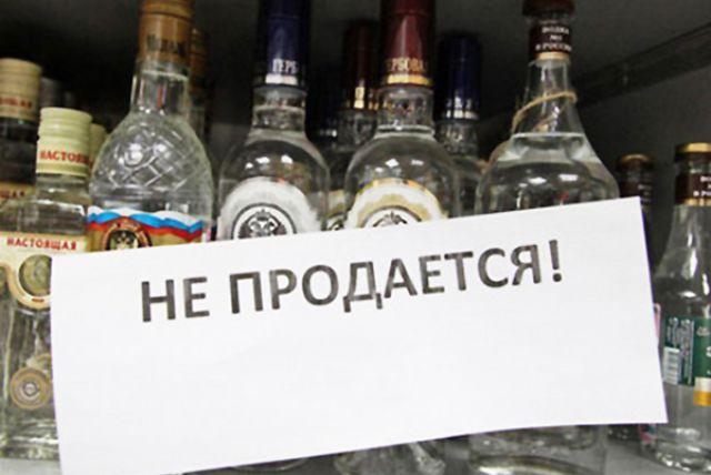 25 января во всех магазинах Петропавловска.