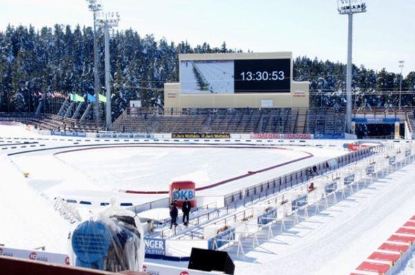 Соревнования проходят в Центре зимних видов спорта имени А.В. Филипенко.