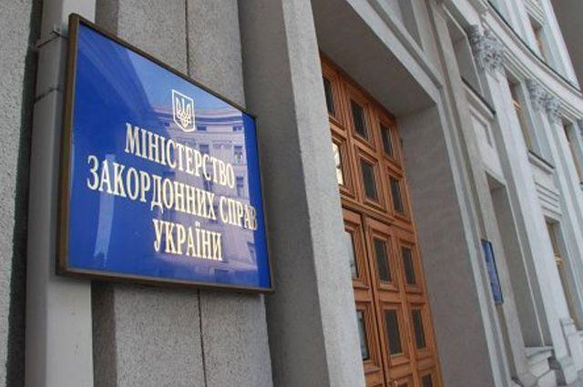 МИД Украины