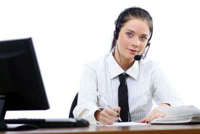 Самый простой способ передать данные - звонок в колл-центр.