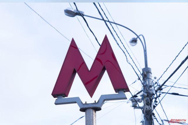 В Новосибирске откладывается продолжение строительства метро