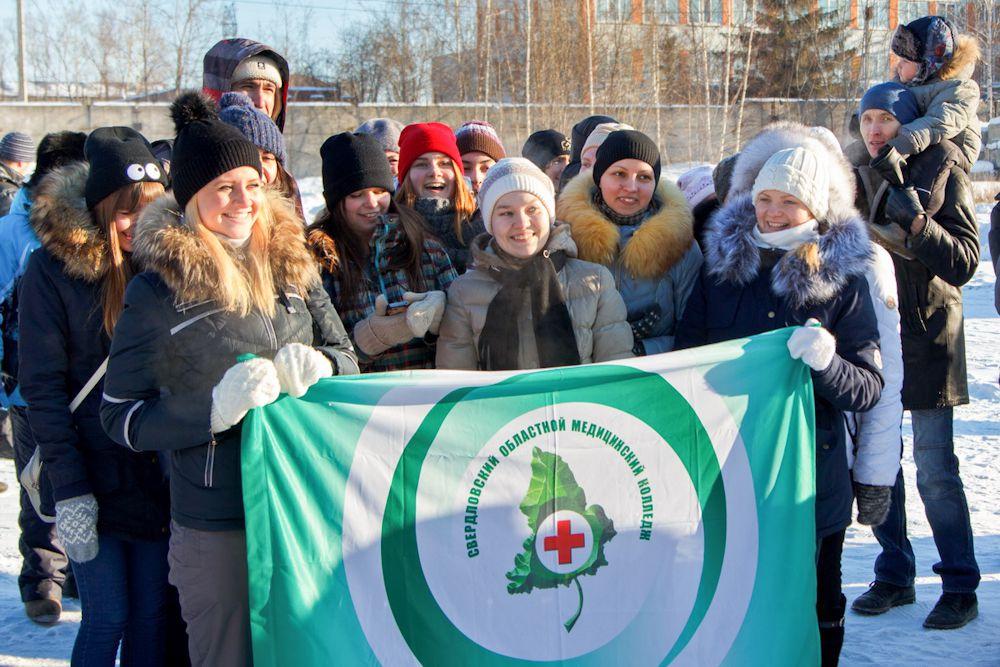 Студенты-добровольцы Свердловского областного медицинского колледжа всегда активно поддерживают социальные мероприятия.