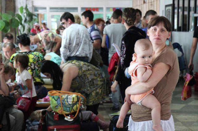 Переселенцы из зоны АТО