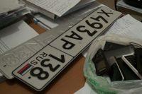 Похищенные автомобильные номера.