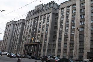 Госдума может рассмотреть вопрос об аннексии ГДР со стороны ФРГ