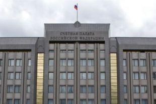 За исполнением антикризисного плана проследит Счетная палата РФ