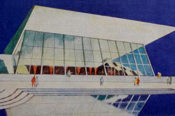 Так выглядел проект кинотеатра.