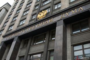 ГД согласилась на передачу в суд дела депутата Бессонова