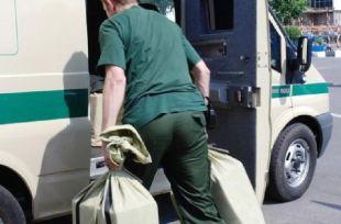 Полиция задержала инкассатора из Татарстана, ограбившего Сбербанк