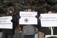 В защиту врачей вышли пациенты, сами «белые халаты» боятся административного давления.