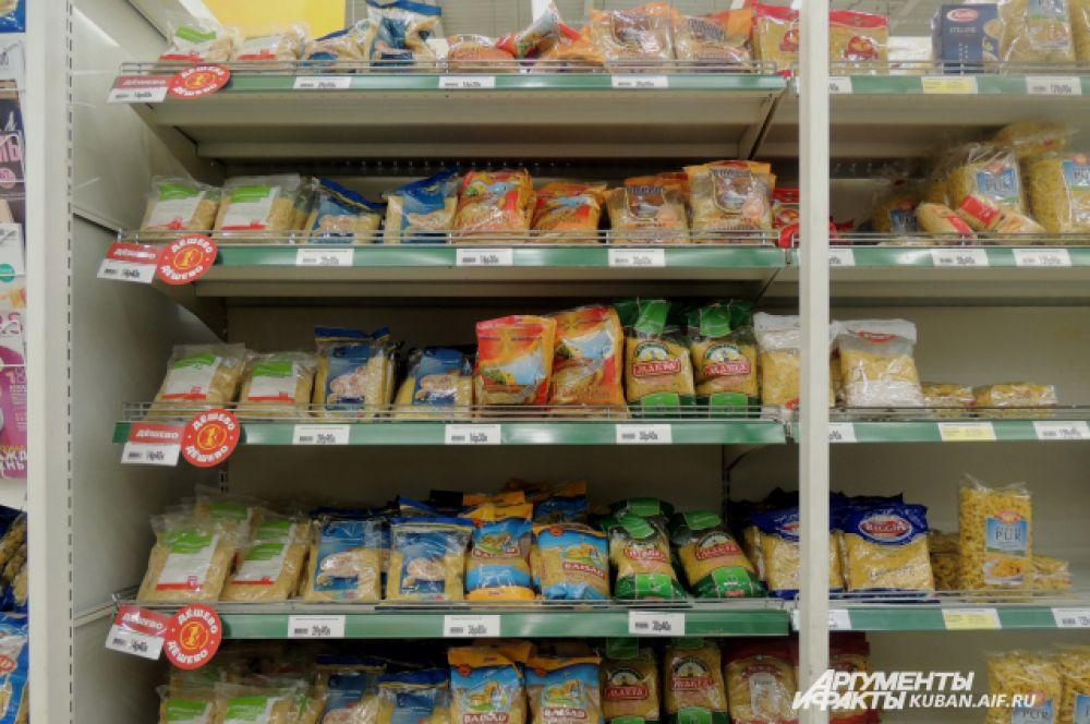 ТОП-10 самых дешевых продуктов. 4-е место: макароны в среднем 25 рублей.