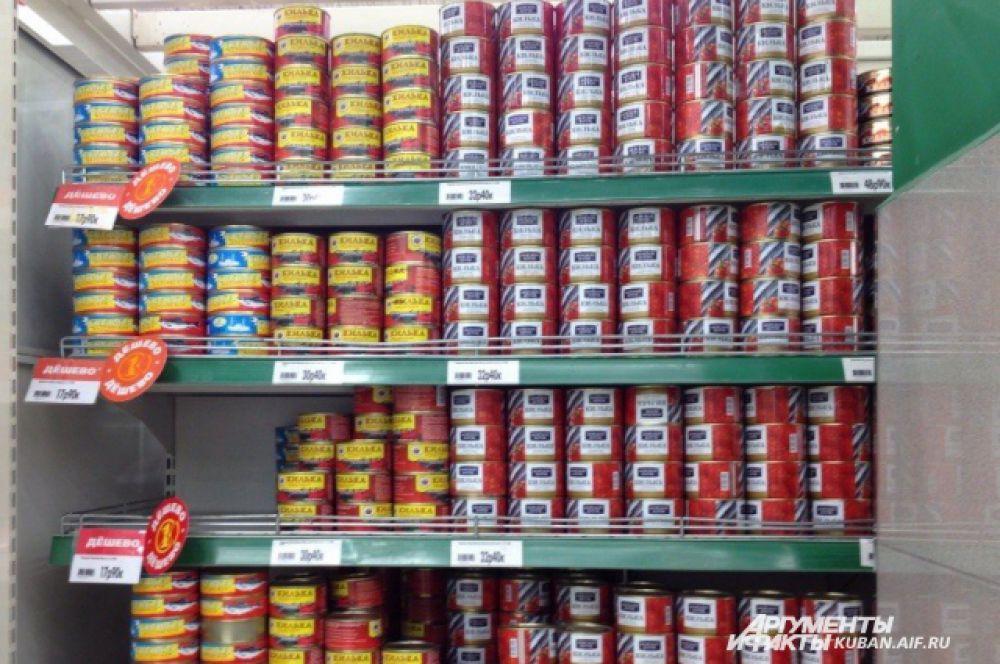 ТОП-10 самых дешевых продуктов. 8-е место: рыбные консервы от 30 до 50 рублей.