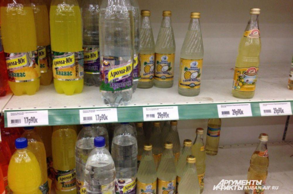 ТОП-10 самых дешевых продуктов. 5-е место: отечественные лимонады.