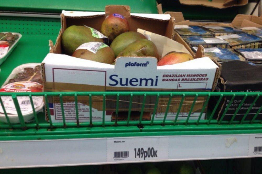 ТОП-10 самых дорогих продуктов. 5-е место: одна штука манго 149 рублей.