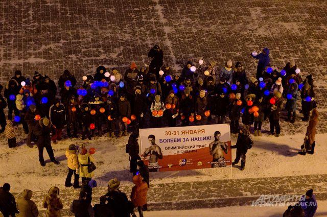 В Новосибирске прошёл флэшмоб в поддержку боксёров-земляков