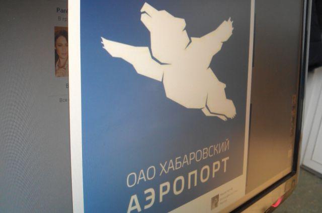 Логотип стал хитом интернета почти год спустя после презентации
