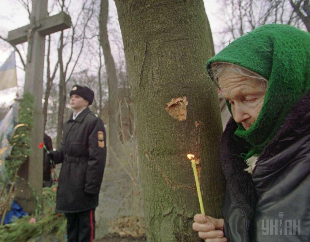 Киевляне почтили памят погибших под Крутами Героев
