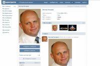 Фейковая страница Виктора Назарова во «Вконтакте».
