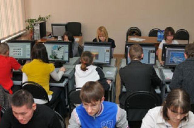 «Иркутская компьютериада-2015».