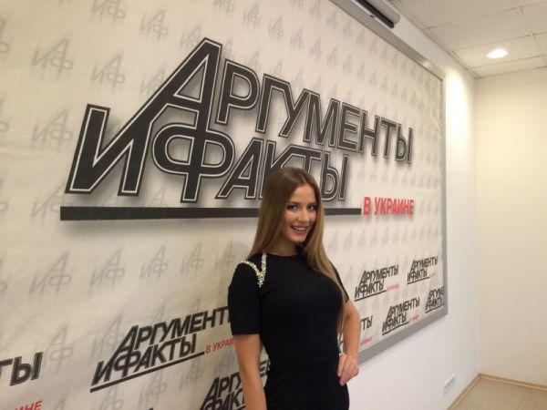 Диана Гаркуша
