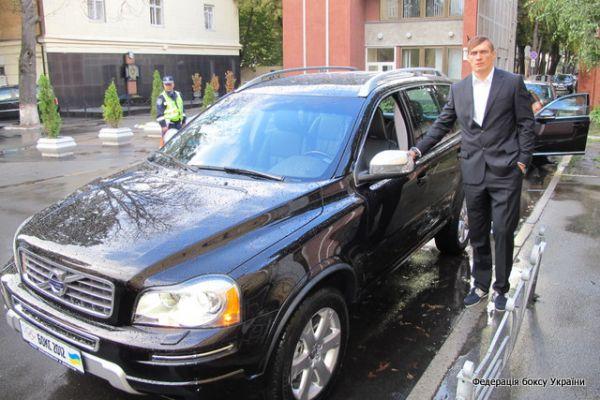 Автомобиль Александра Усика
