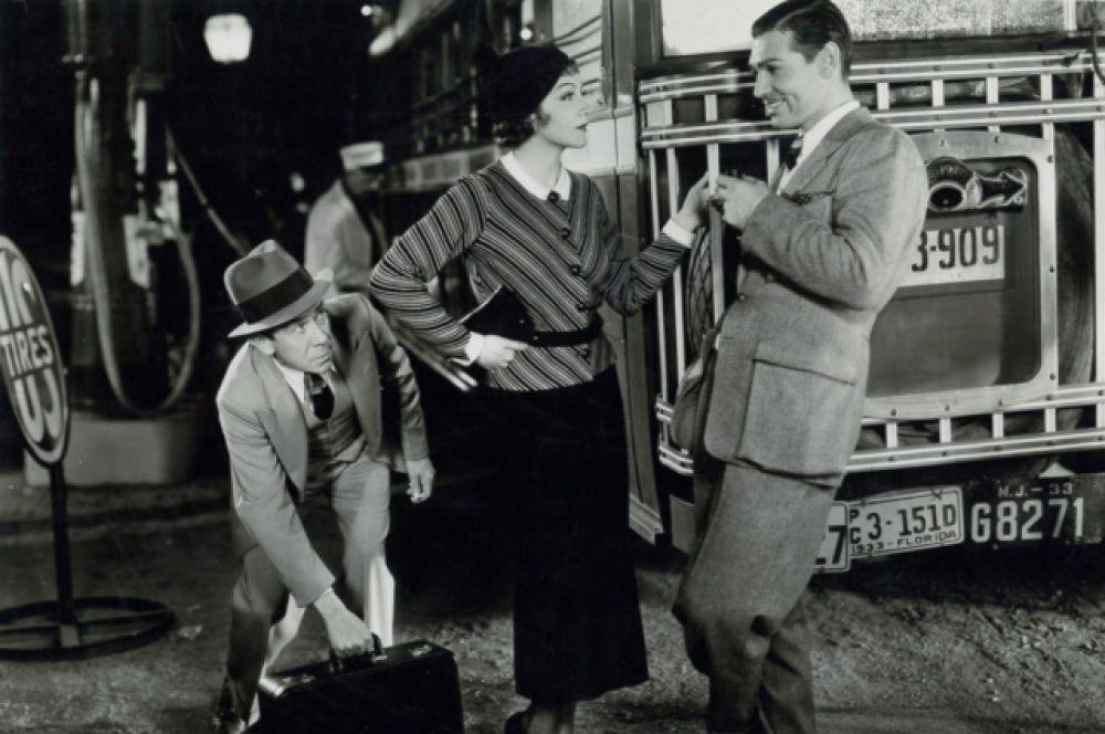 В 1935 году актер появился в фильме «Это случилось однажды ночью»: это была первая в истории кино картина, которая завоевала премию «Оскар» в пяти самых престижных номинациях. Так Кларк Гейбл получил свою первую и единственную кинонаграду – «Оскара» за лучшую мужскую роль.