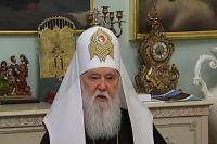 Патриарх УПЦ КП Филарет