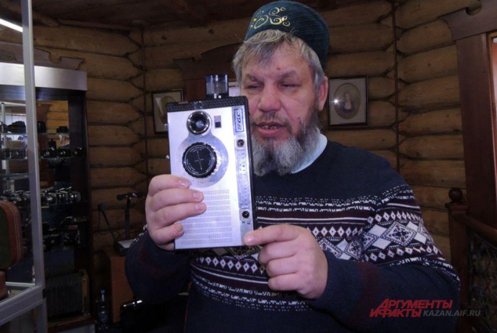 Шпионский фотоаппарат-радиоприемник.