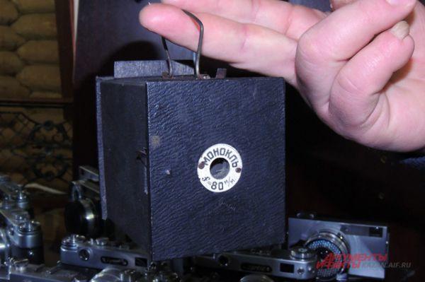 Довоенный пластинчатый фотоаппарат.
