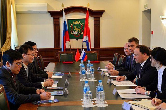 Двусторонняя встреча.