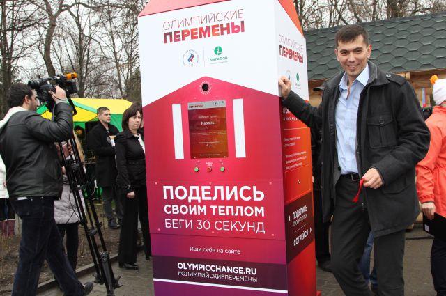 Николай Спинёв открыл акцию «Олимпийские перемены» в Ростове.