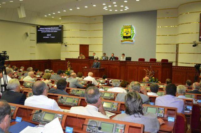 Заседание Донецкого областного совета