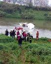 В качестве возможной причины аварии тайваньские СМИ называют ошибку пилота и сильный ветер.