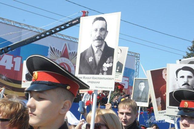 Большинство омских школьников знает, как принято праздновать День Победы.