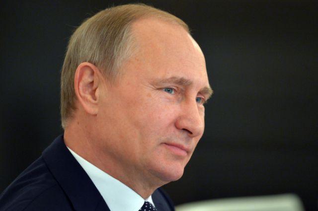 Экономика и финансы: На совещании у президента РФ Владимира Путина принято решение о начале финансирования проектов из ФНБ на общую сумму 525 млрд рублей