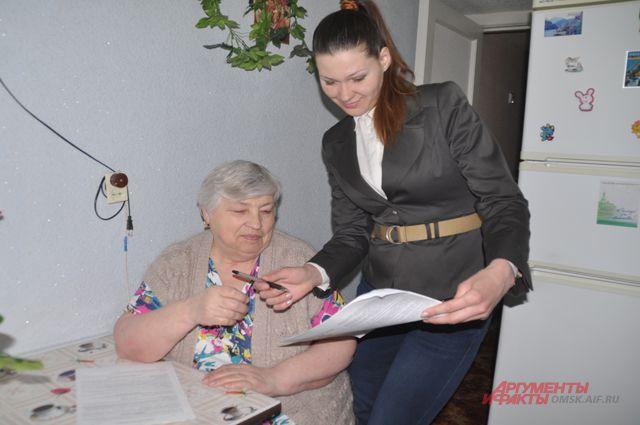 пенсионеры не раздумывая отдают свои сбережения преступникам