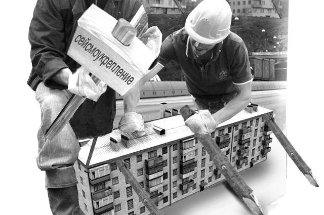 Сносить или ремонтировать отжившие панельные дома?