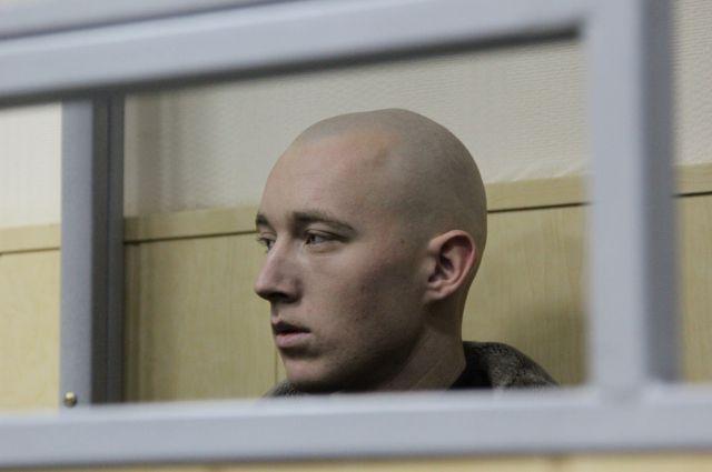 Александр Кондратьев признал свою вину.