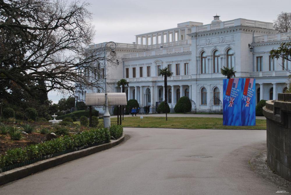 В феврале 1945 года во дворце разместили делегацию США. Здесь же проходили основные встречи «Большой тройки». По дипломатическому протоколу это не полагалось, но Рузвельт не мог передвигаться без посторонней помощи.