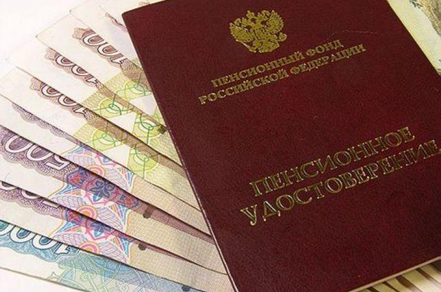 В преддверии Дня Победы омские ветераны получат прибавку к пенсии.