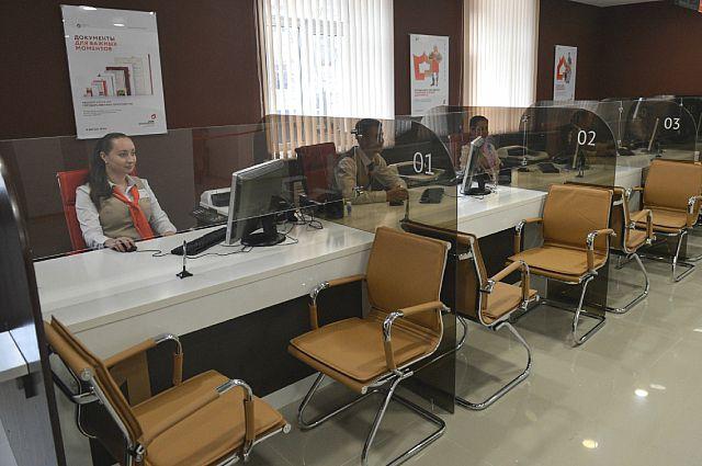 Многофункциональный центр во Владивостоке.