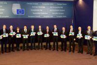 Главы МИД ЕС проводят акцию