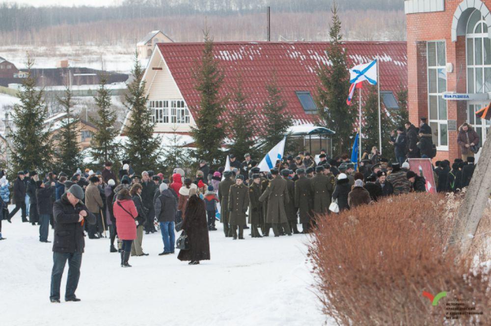 Торжественное мероприятие проходило в музее Всеволода Руднева.