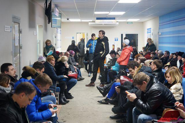 Поликлиника в тольятти на степана разина регистратура