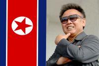 Товарищ Ким Чен Ир.